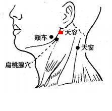 Tianrong
