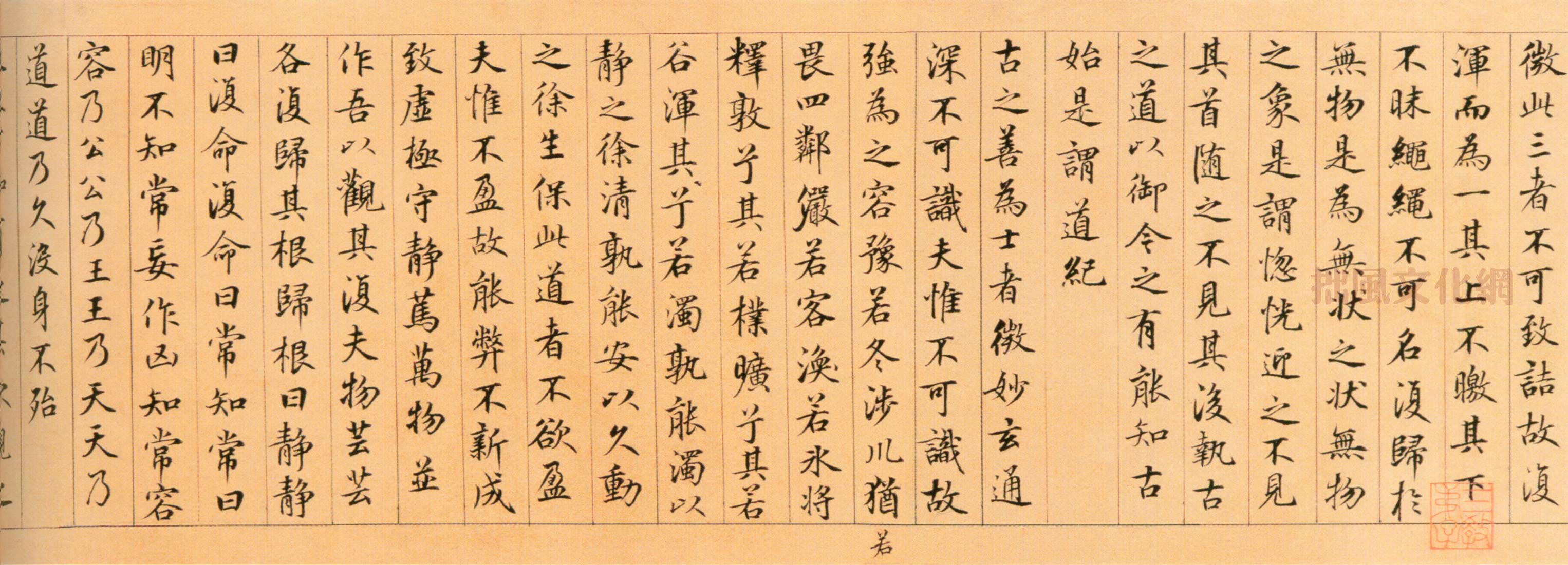 what is the nature of god of daoism Nature of godcreator in daoism there is no god only tao tao is the ultimate from rel 212 at strayer.