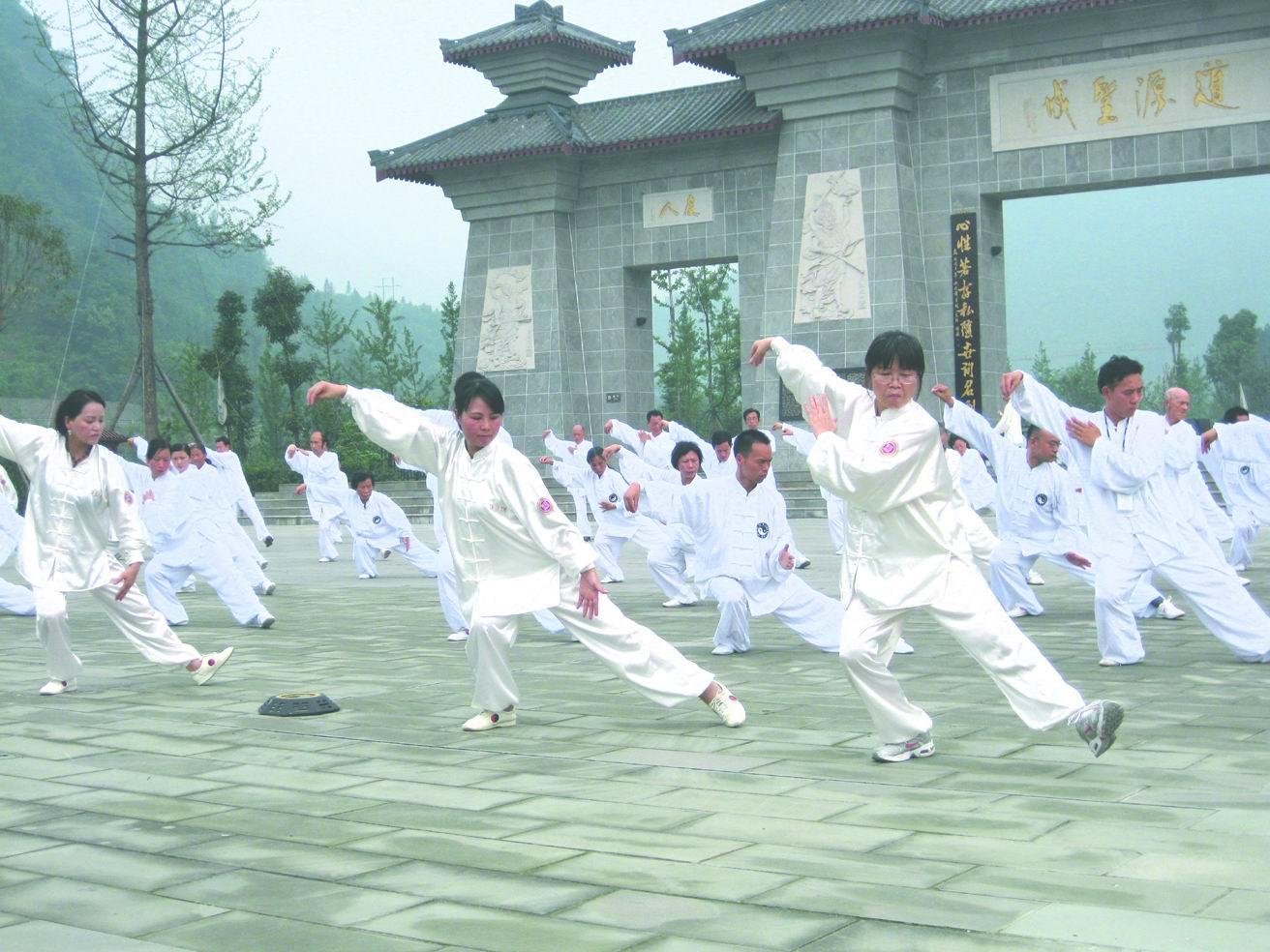 Qigong Tcm Wiki